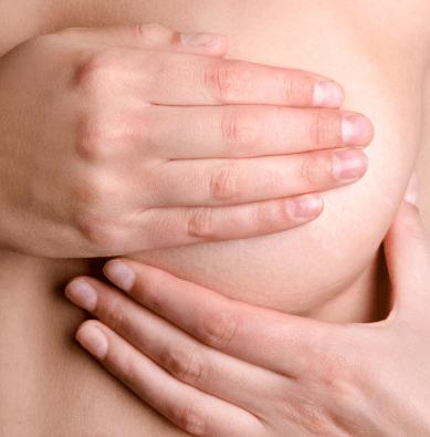 Chirurgie des seins tunisie