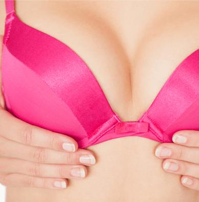 Chirurgie seins en tunisie
